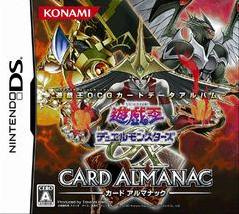 Yu-Gi-Oh! GX Card Almanac DS: Box Image [Click for full size image]