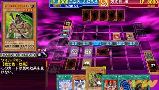 Yu-Gi-Oh! King Play